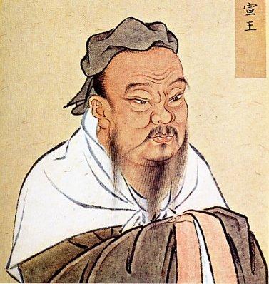 confucius757907.jpg