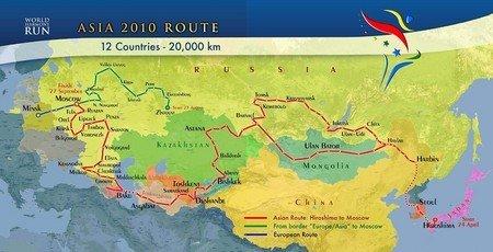 eurasiaroute2010.jpg